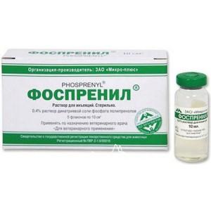 Фоспренил (Рhоsрrenyl) - Лечение вирусных заболеваний собак, кошек, телят и поросят, 10 мл
