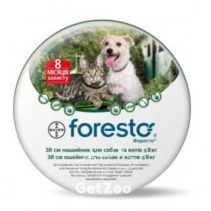 Foresto Форесто Ошейник против блох и клещей для кошек и собак до 8 кг