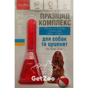 Празицид КОМПЛЕКС для собак и щенков от 10 до 20 кг от глистов, блох и клещей, 1 пипетка