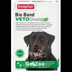Beaphar (Беафар) Био-ошейник от блох и клещей для собак