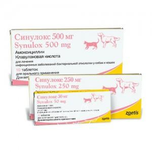 Zoetis (Зоэтис)  Синулокс антибиотик при бактериальных инфекциях у собак и кошек, 250 мг