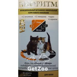 Veda (Веда) Биоритм Витаминно-минеральный комплекс для котят