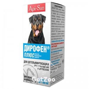 Api-San (Апи-Сан) Дирофен Плюс таблетки против глистов для собак крупных пород, 6 табл.