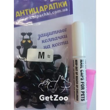 Черные М антицарапки на когти для кошек