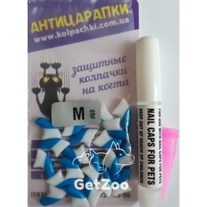 Сине-белые М антицарапки на когти для кошек