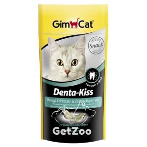 GimCat Denta–Kiss Витамины-поцелуйчики для очистки зубов, 40 г (53 шт.)