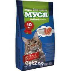 Муся Сухой корм с рыбой для кошек, 10 кг