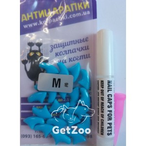 Голубые М антицарапки на когти для кошек
