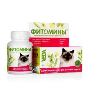 Фитомины для выведения шерсти у кошек