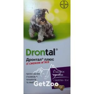 Drontal Дронтал Плюс таблетки со вкусом мяса против глистов для собак