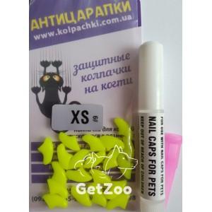 Ярко-жёлтые XS антицарапки на когти для кошек