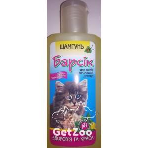 БАРСИК Профилактический шампунь против блох и клещей для котят, 250 мл