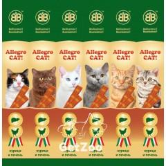 B&B Allegro Cat Колбаска с курицей и печенью для кошек, 6 шт.
