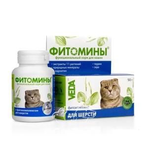 Veda (Веда) Фитомины  Для красоты шерсти кошек, 100 шт