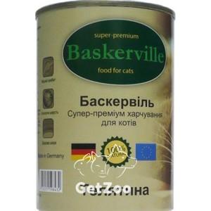 Baskerville Телятина консервы для кошек