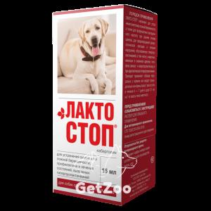 Api-San (Апи-Сан) Лакто-Стоп При ложной беременности у собак средних и крупных пород, 15 мл