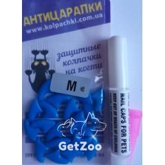 Синие М антицарапки на когти для кошек