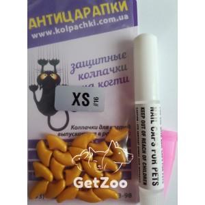 Золотистый металлик XS антицарапки на когти для кошек