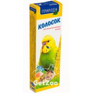 Колосок для попугая яичный 140г