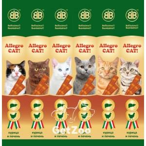 B&B Allegro Cat Колбаска с курицей и печенью для кошек, 1 шт.