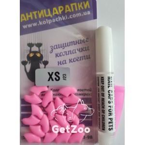 Нежно-розовые XS антицарапки на когти для кошек