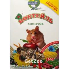 Коктейль Корм для хомячков, 500 г