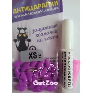 Фиолетовые XS антицарапки на когти для кошек