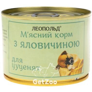 Леопольд Влажный корм для щенков с говядиной, 190 г