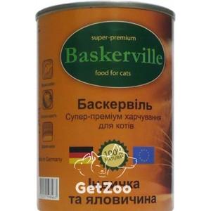 Baskerville Индейка с говядиной консервы для кошек