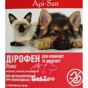 Дирофен Плюс таблетки против глистов для щенков и котят, 6 табл.