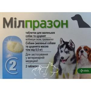 Милпразон (Milprazon) Антигельминтные таблетки для щенков и малых пород собак, 1 табл.