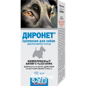 Диронет комплексный антигельминтный препарат для собак декоративных пород, суспензия (пирантел, празиквантел,ивермектин)
