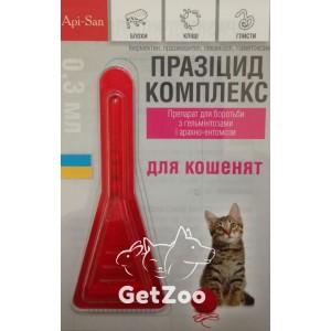 Празицид Комплекс капли от блох, клещей и глистов для котят