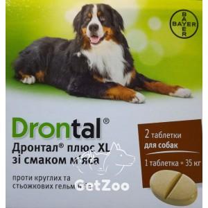 Drontal Дронтал Плюс XL таблетки со вкусом мяса против глистов для собак (фебантел, пирантел, празиквантел), 1 табл.