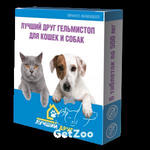 Api-San (Апи-Сан) Лучший Друг ГЕЛЬМИСТОП антигельминтные таблетки для собак и кошек, 6*500 мг