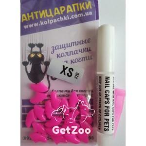 Ярко-розовые XS антицарапки на когти для кошек