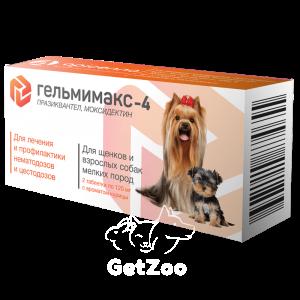 Гельмимакс-4 Антигельминтик для собак и щенков мелких пород, 2 табл.