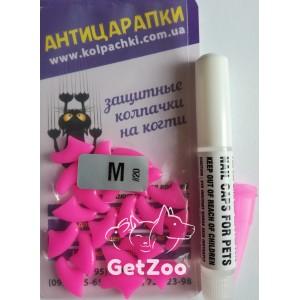Ярко-розовые М антицарапки на когти для кошек