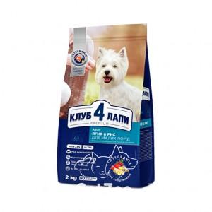 Клуб 4 лапы Premium с ягненком для собак малых пород