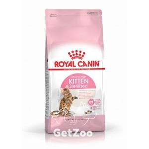Royal Canin KITTEN STERILISED Сухой корм для котят от 6 до 12 месяцев после стерилизации или кастрации