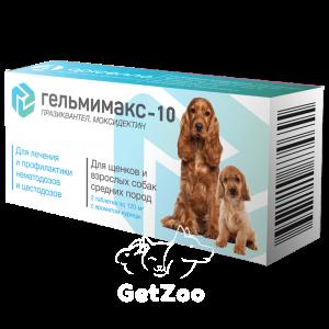 Гельмимакс-10 Антигельминтик для собак и щенков средних пород, 2 табл.