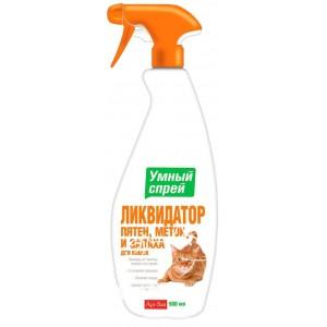 Api-San (Апи-Сан) Умный спрей Ликвидатор пятен, меток и запаха для кошек, 500 мл
