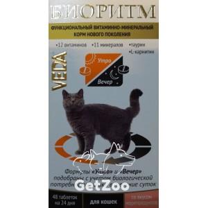 Veda (Веда) Биоритм Витаминно-минеральный комплекс для кошек со вкусом морепродуктов