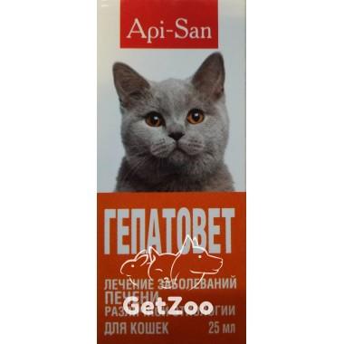 Гепатовет для лечения печени у кошек Api-San 25 мл - срок до 01/2020