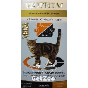 Veda Биоритм Витаминно-минеральный комплекс для кошек со вкусом курицы