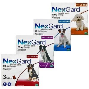 NexGard Таблетки от блох и клещей для собак