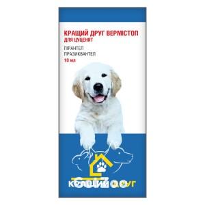 Api-San (Апи-Сан) Лучший друг ВЕРМИСТОП антигельминтная суспензия для щенков, 10 мл