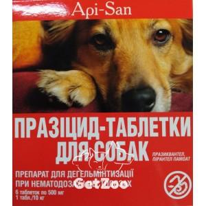 Api-San Празицид таблетки от глистов для собак
