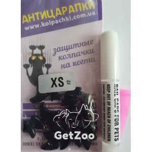 Черные XS антицарапки на когти для кошек