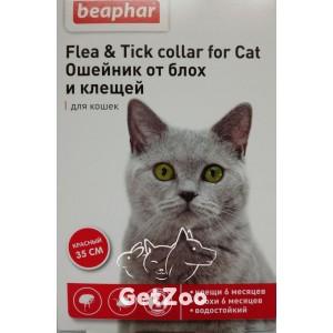 Beaphar (Беафар) Ошейник против блох и клещей для кошек, 35 см, КРАСНЫЙ